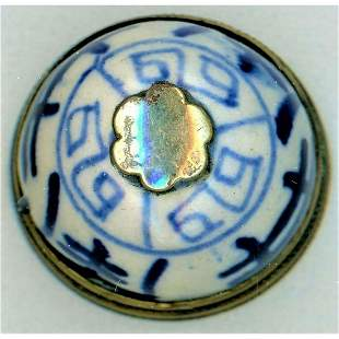 A DIV. 1 CHINESE BLUE & WHITE PORCELAIN IN METAL BUTTON