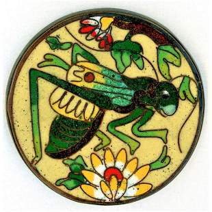 AN EXTRA LARGE CHINESE CLOISONNE ENAMEL BUTTON