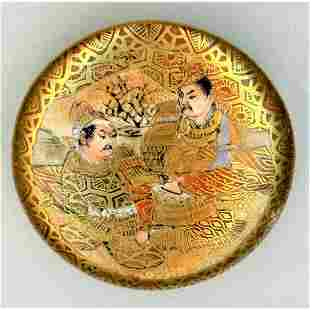 1 DIVISION ONE HEAVILY GILDED PICTORIAL SATSUMA BUTTON