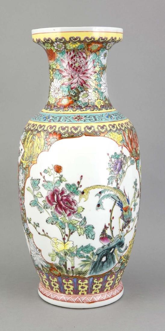 Famille-Rose Vase, China, 2
