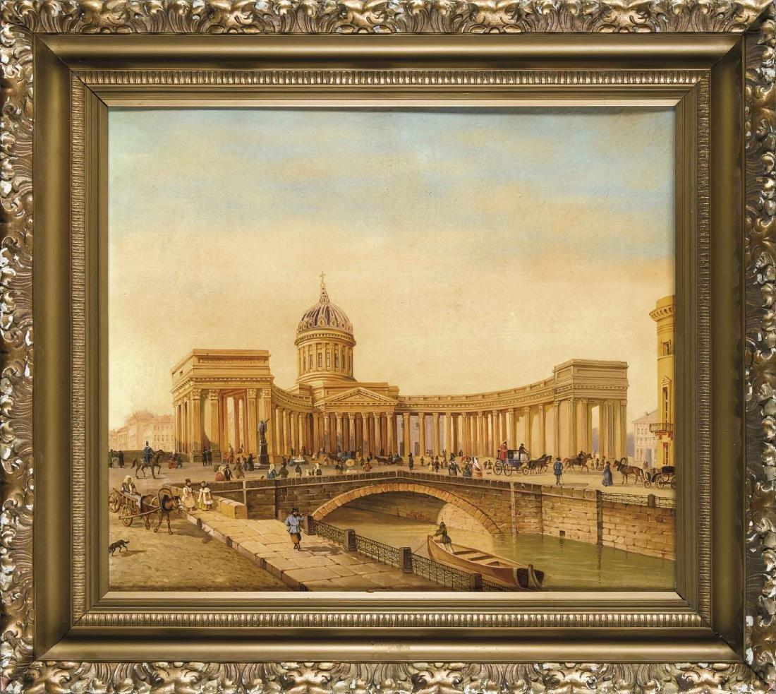 Russian School 19th century, Russian view of the Kazan