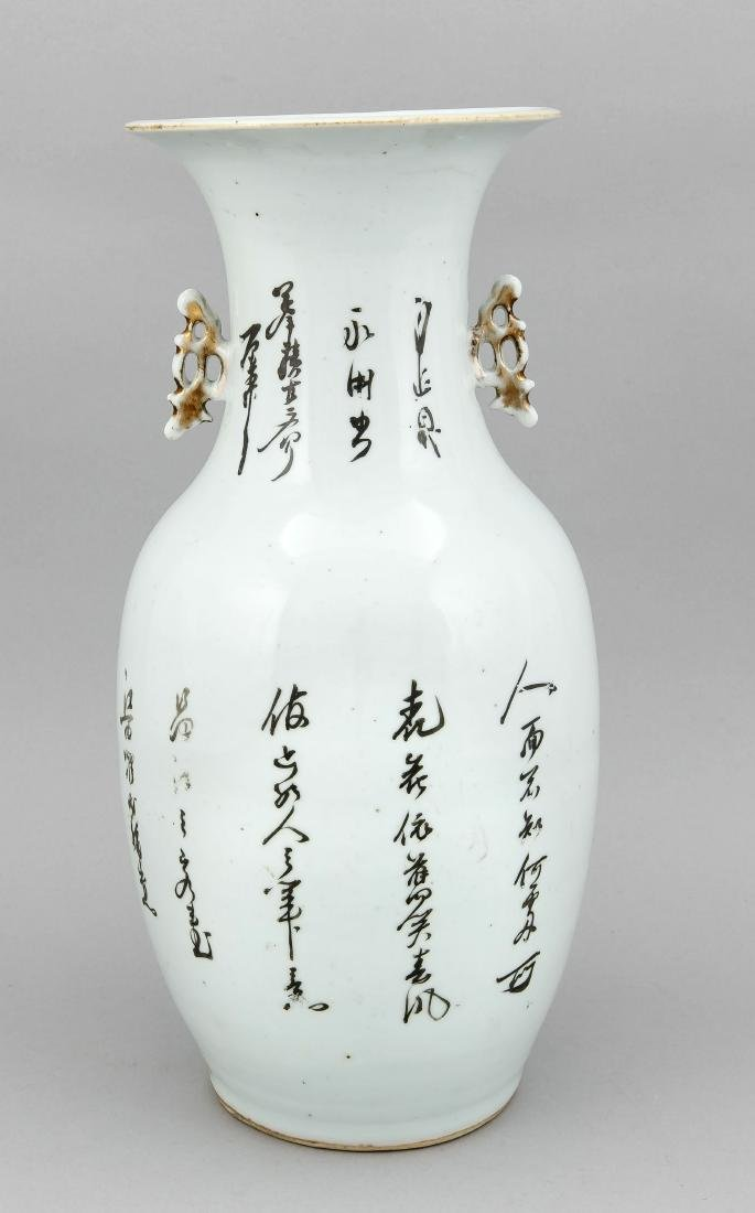 A 19th-century Chinese famille rose baluster vase, - 2