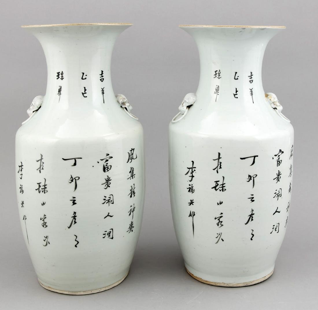 Pair Famille rose vases, China, probably 18 c. - 2