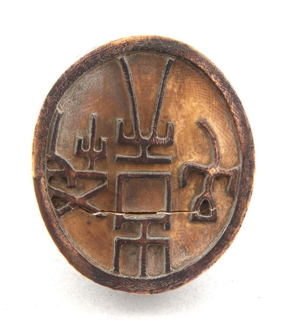 A Chinese Foo-dog signet, 2nd half 19th c., mammoth - 2