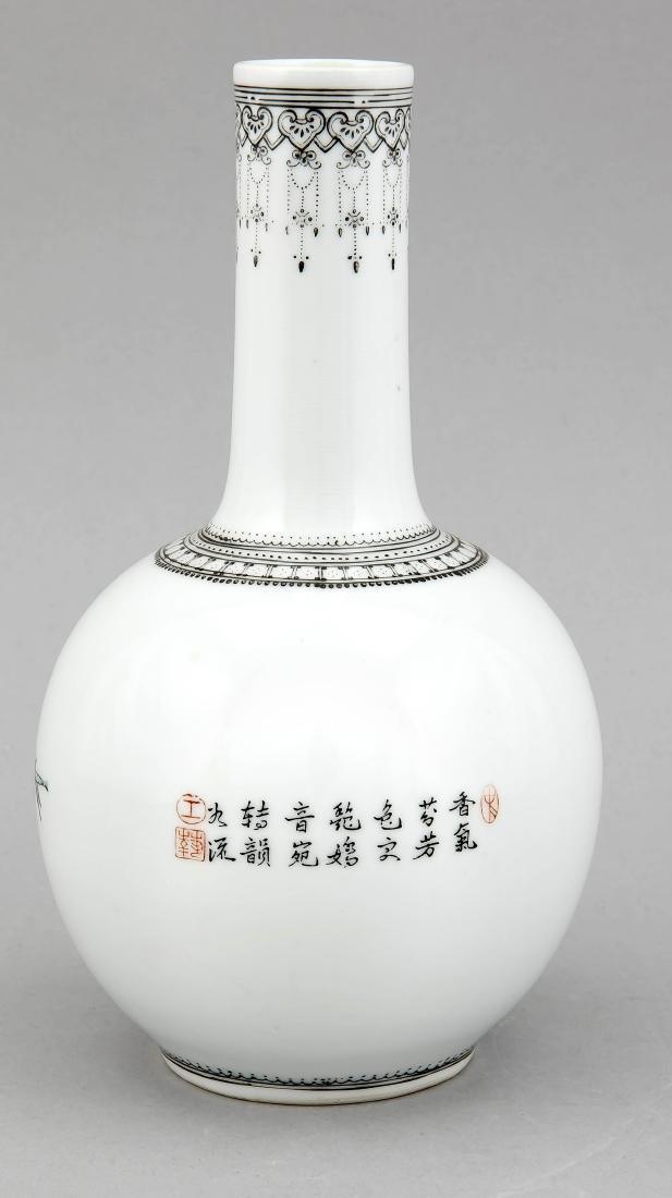 A small 20th-century Chinese famille rose vase, of - 2