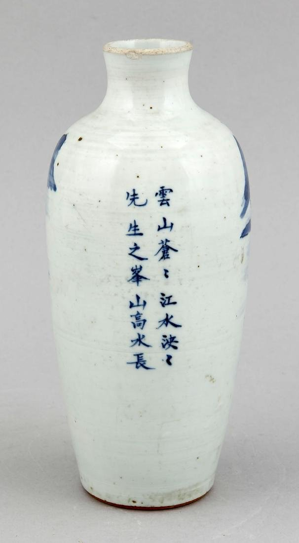 A cobaltblue Chinese vase, 1st half 20th c., painted - 2