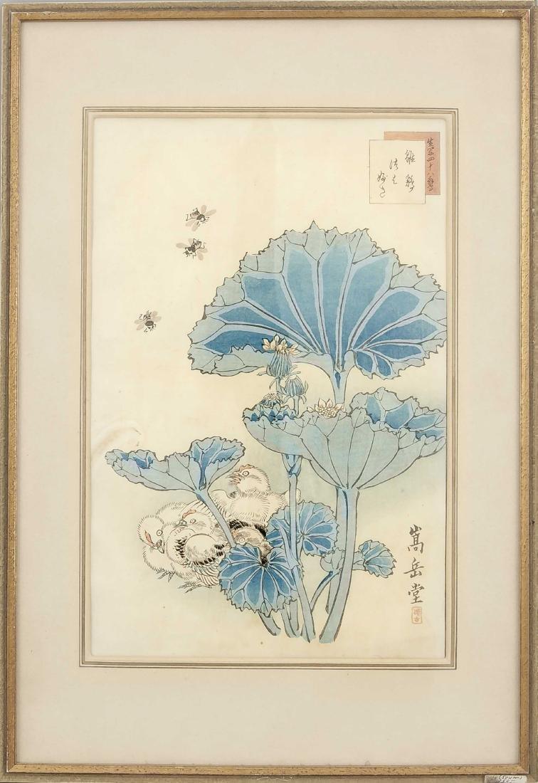 Farbholzschnitt (Sugakudo), Japan, Meiji-Ära.