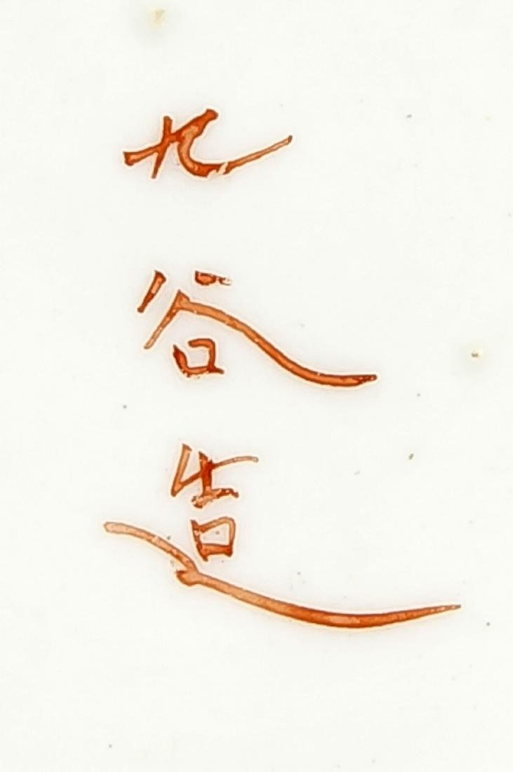 A Japanese plate, Edo period, 1st h. 19th c., - 2