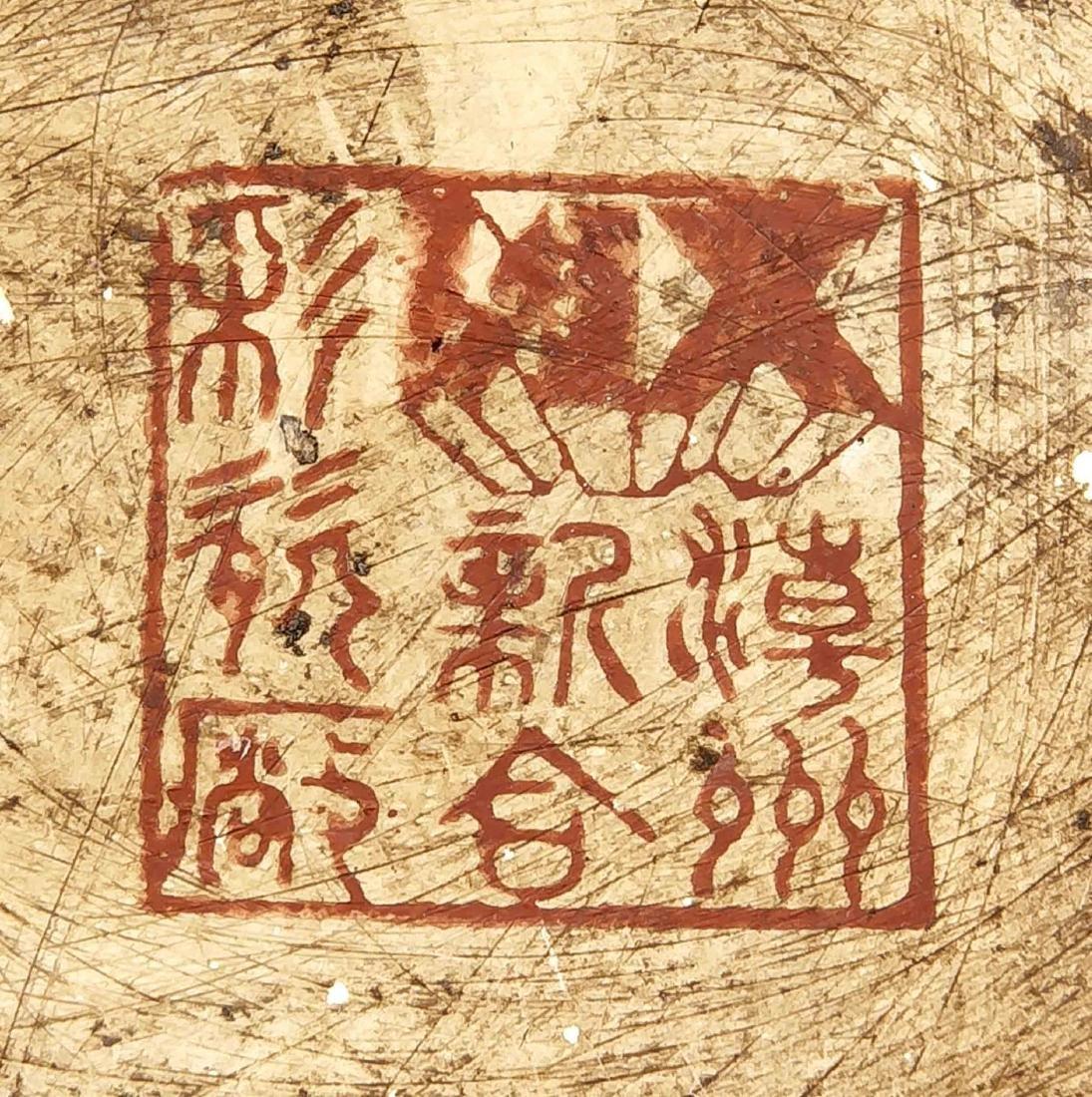 große dekorative Vase, China, 20. Jh., bauchige Form, - 2
