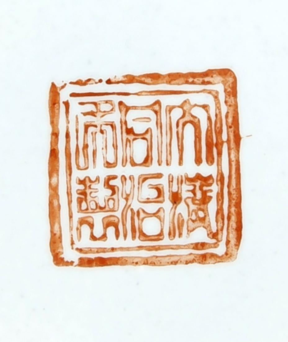 Vase, China, 20. Jh., Korpus mit 4 weißgrundigen - 3