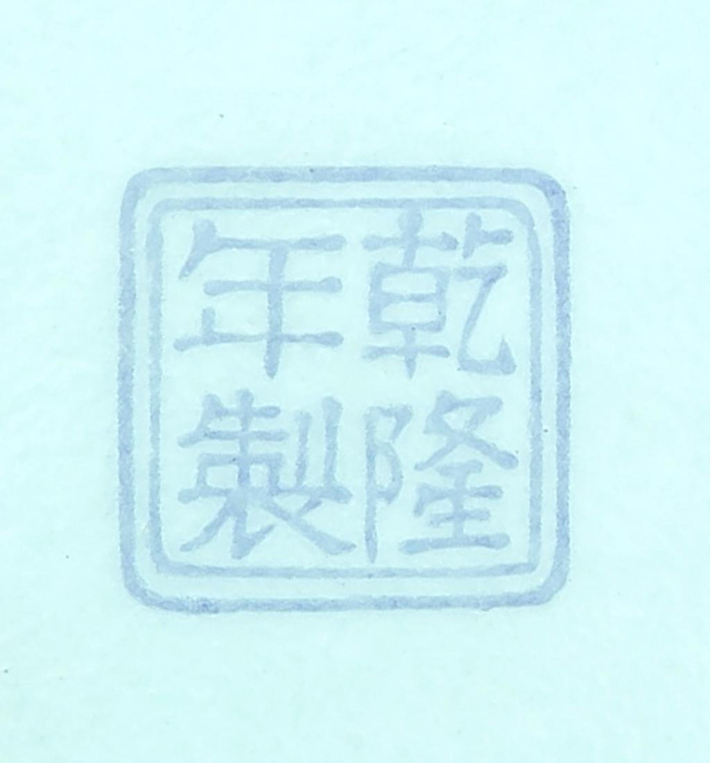 Famille-Rose-Vase, China, Mitte 20. Jh., bauchige Form - 5