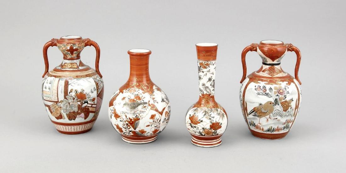 4 Kutani-Vasen, Japan, 19. Jh., 1 x Flaschenvase mit - 2