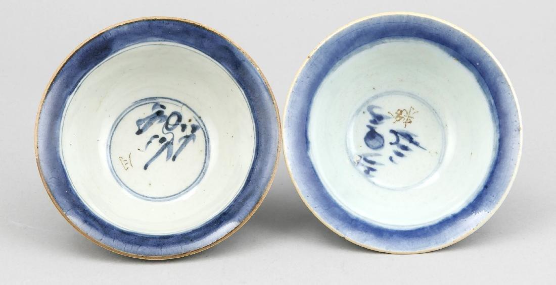 2 Reisschalen, China, um 1800, äußere Wandung mit Dekor - 2