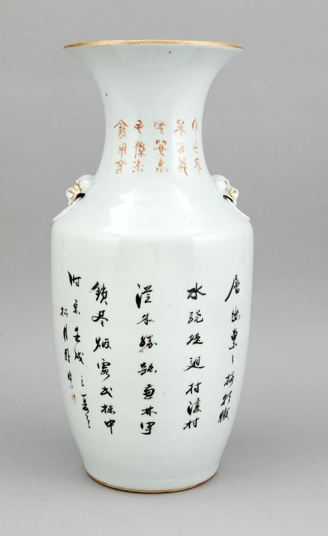 Vase, China, um 1900, geschulterte Form, Handhaben am - 2