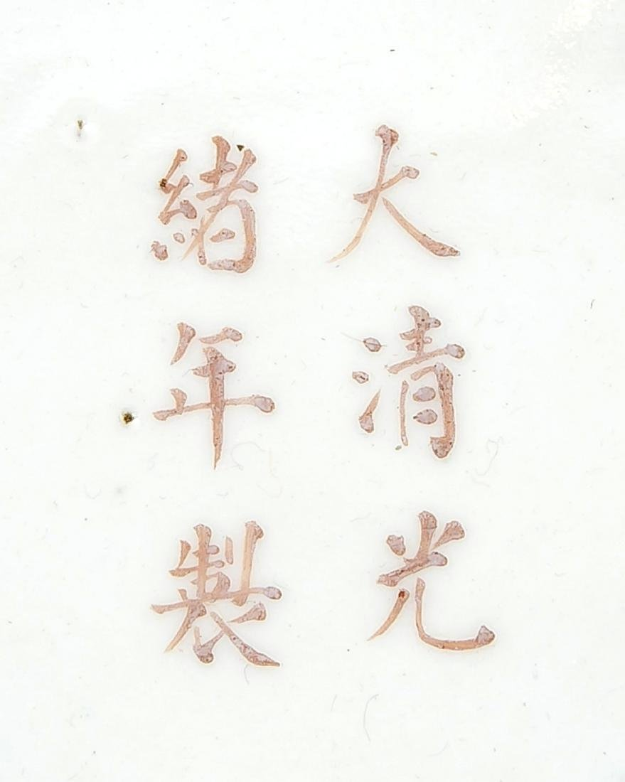 Drachen & Phönix-Schale, China, 19. Jh. (Guangxu), - 3