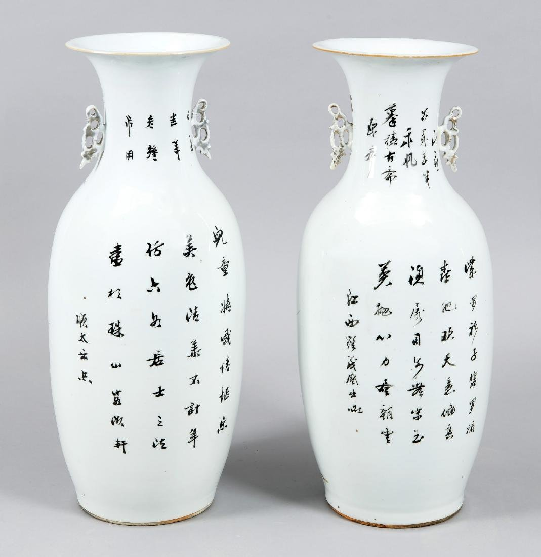 paar Bodenvasen, China, 19. Jh., polychrome - 2