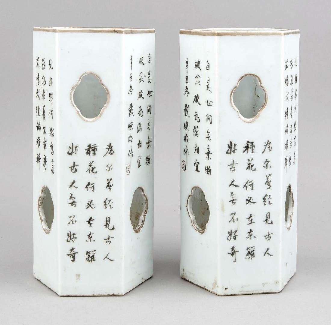 Pair of hatracks, China, probably 18th c. - 2