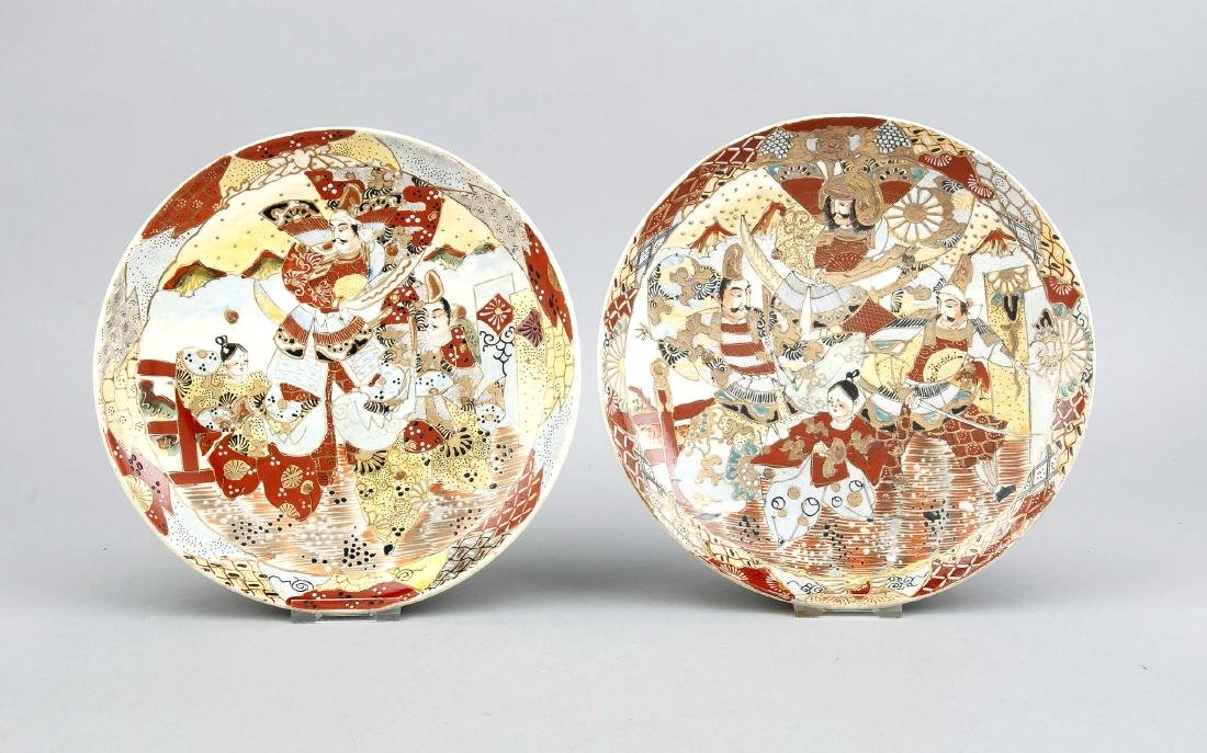 Pair of small Satsuma-plates, Japan, 19th c., written