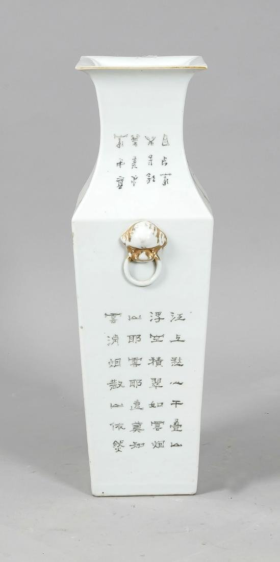 Squarish floor vase, China, 19th century, hallmarked - 2