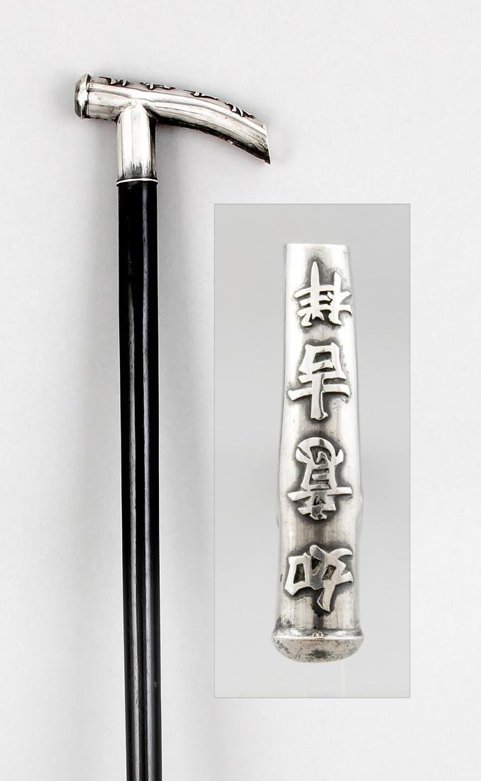 Spazierstock, China um 1900, schwarz lackierter