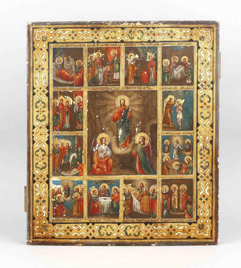 Russian Centenary Icon of the 19th Century, Christ