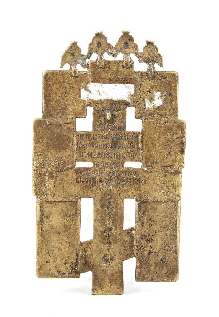 Orthodoxes Hauskreuz, Russland, 18 Jh., Bronze, - 2