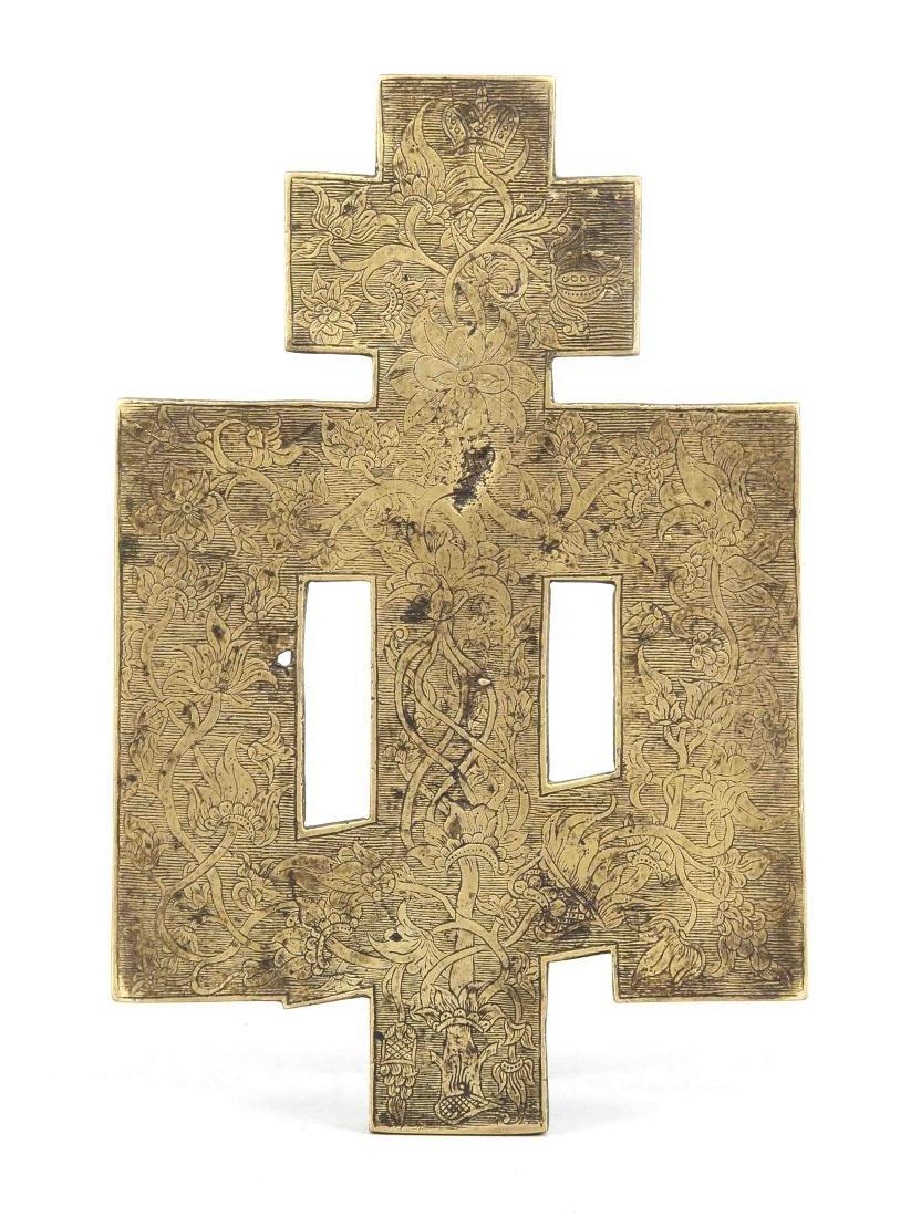 Orthodoxes Hauskreuz, Russland, 19 Jh., die zwei die - 2