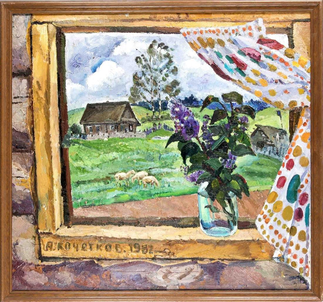 Andreï Kotchetkov (* 1925), Russian painter of the
