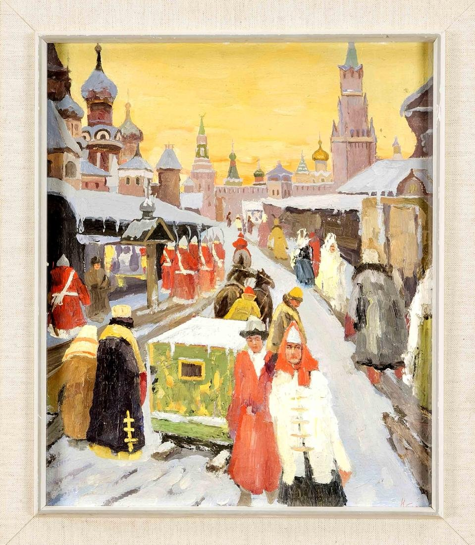 Unidentified Russian painter, mid-20th century, Moscow