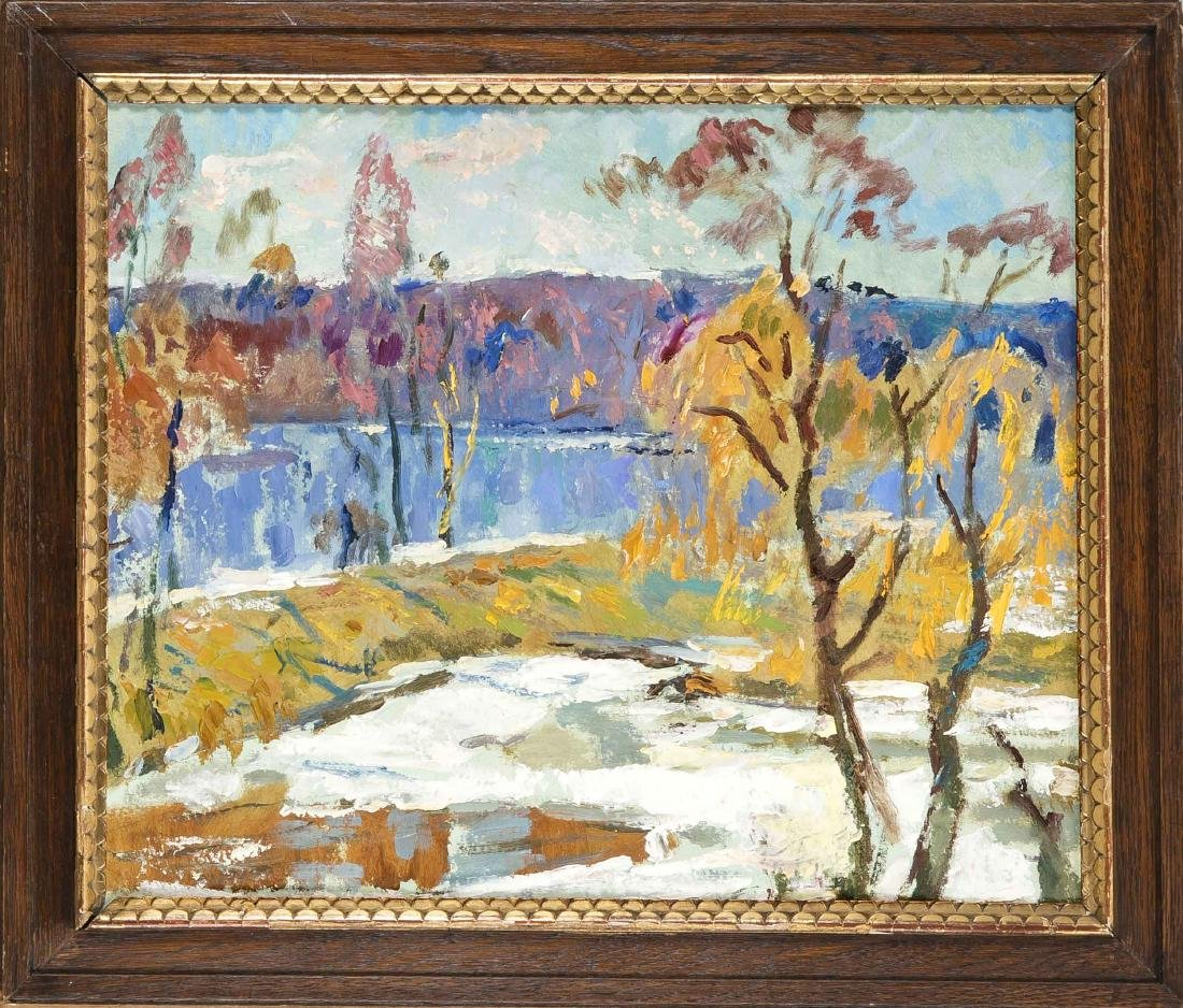 Anonymous Russian painter in the mid-20th century,