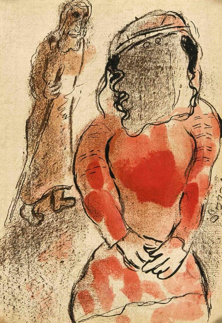 Marc Chagall (1887-1985), compilation of three color