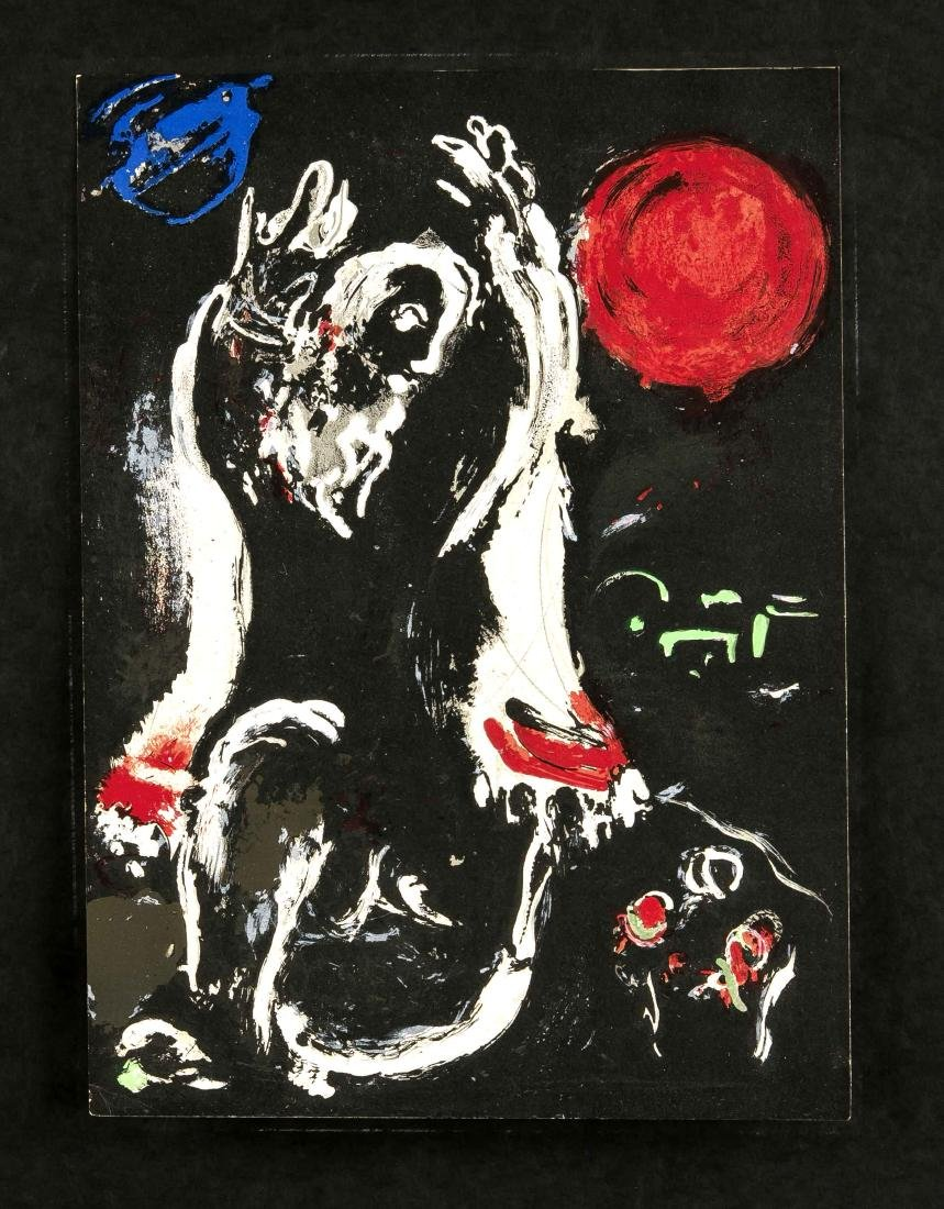 Marc Chagall (1887-1985), compilation of two color