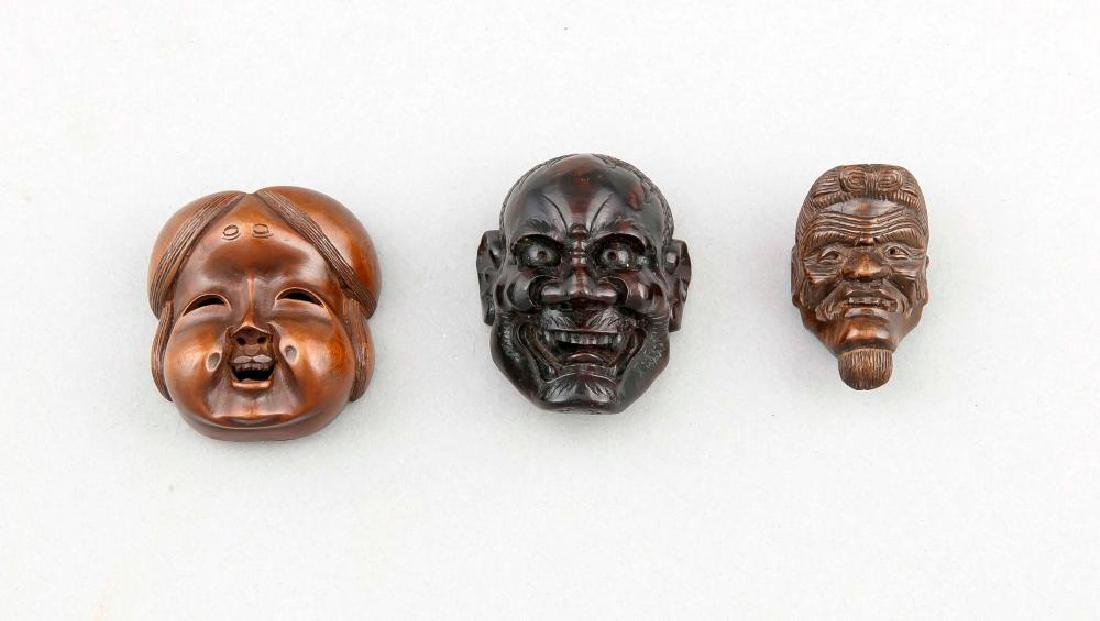 Japenese miniature No masks, 20th century, boxtree