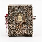 Gau, Tibet, late 19th cen