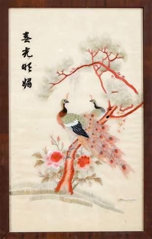 Silk embroidery, China, 20th centur
