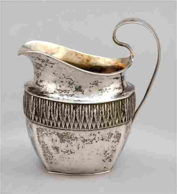 Cream jug, German, 1st half of