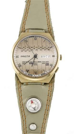 Men's wristwatch Raketa, manua