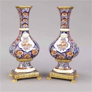 Pair of vases, Limoges, France, 20th