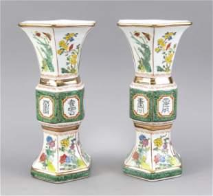 Pair of Famille Rose vases,