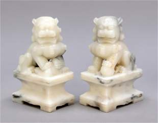 Pair of guardian figures, Ch