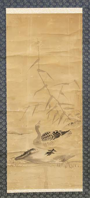 Scroll painting, China, 20th
