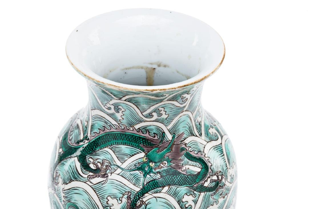 Chinese porcelain vase, first third of the 20th Century - 3
