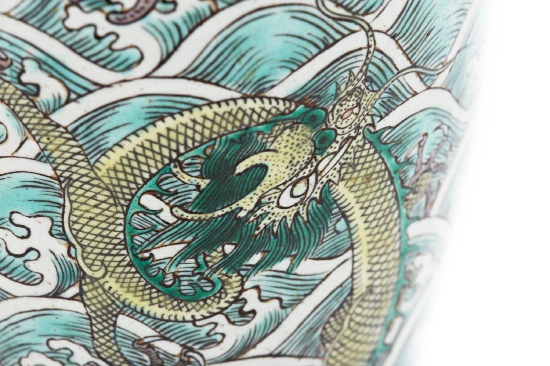 Chinese porcelain vase, first third of the 20th Century - 4