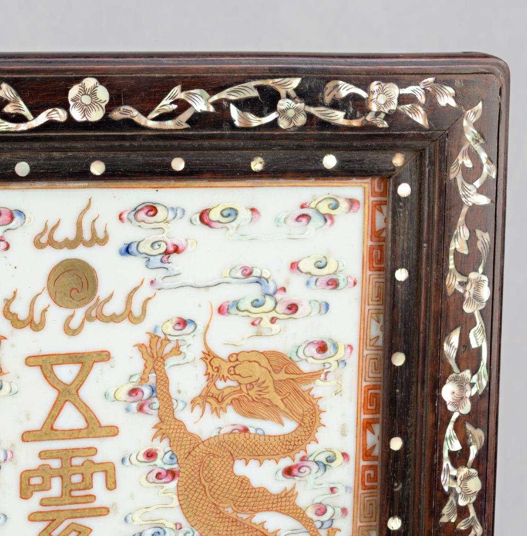Chinese porcelain panel with dragons with frame in wood - 4
