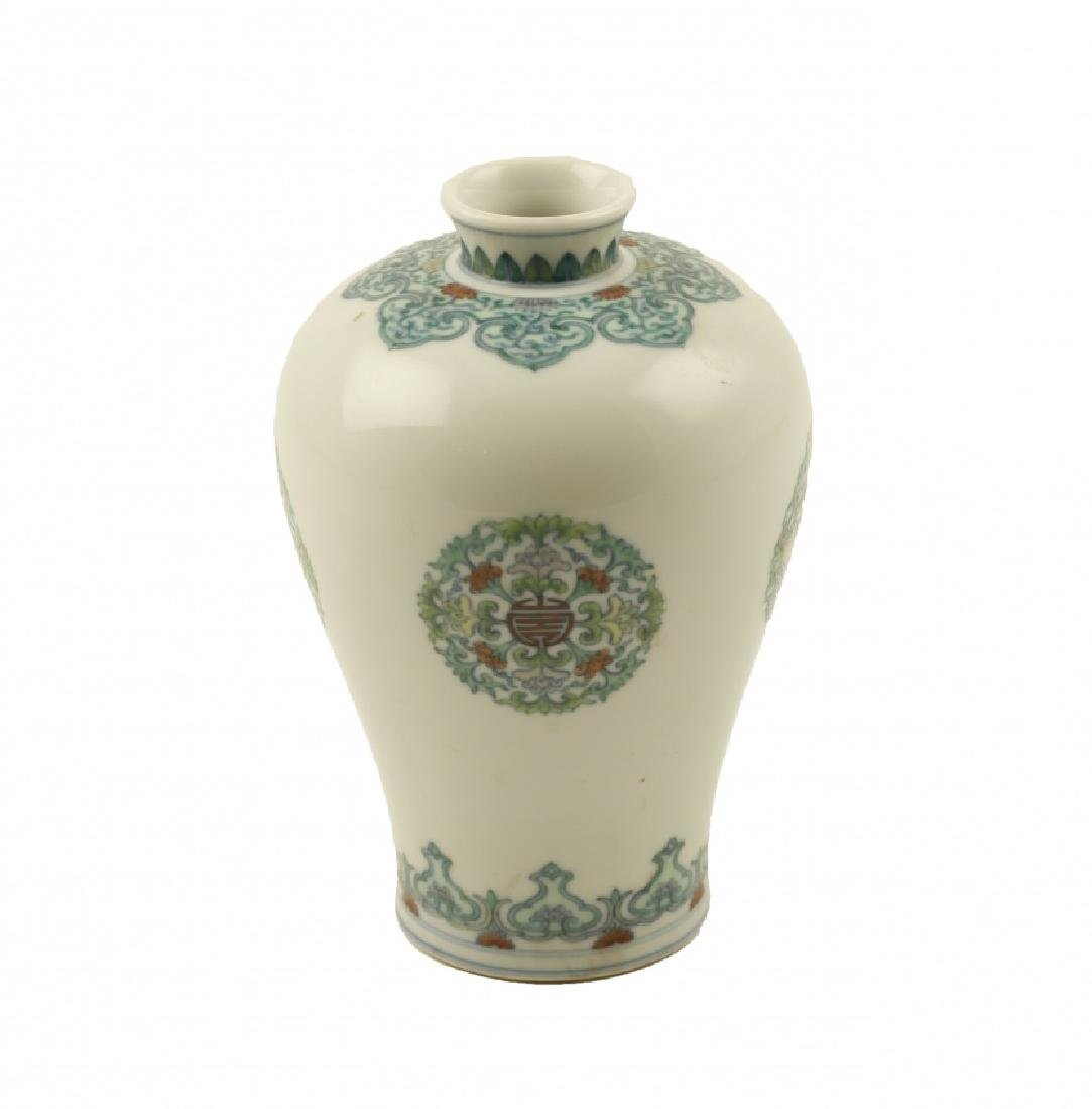"""Chinese """"Meiping"""" vase in porcelain, early 20th Century"""