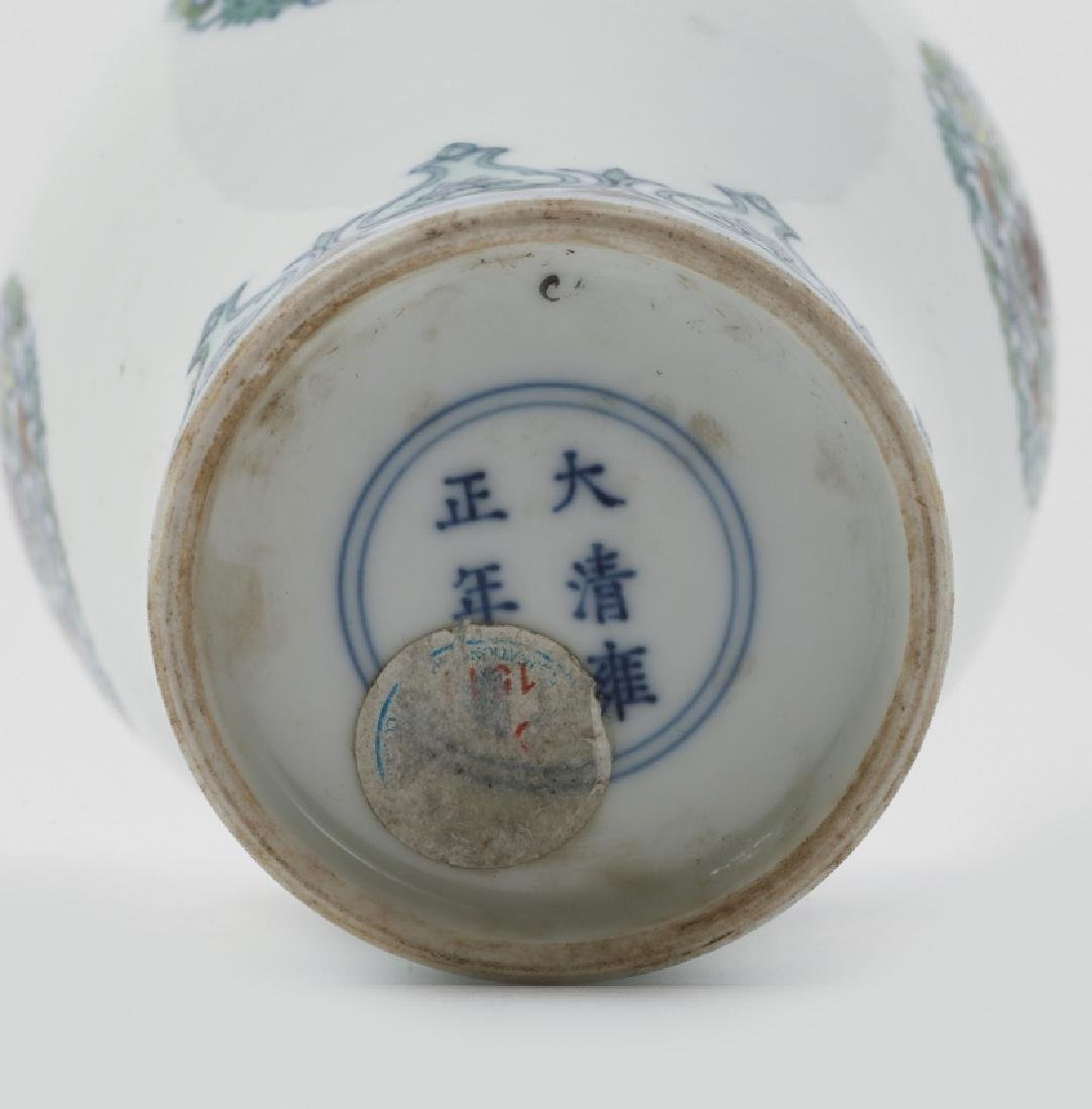 """Chinese """"Meiping"""" vase in porcelain, early 20th Century - 2"""