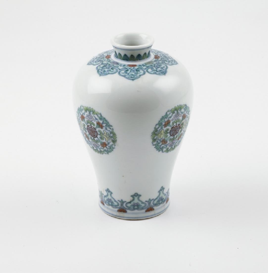 """Chinese """"Meiping"""" vase in porcelain, early 20th Century - 3"""