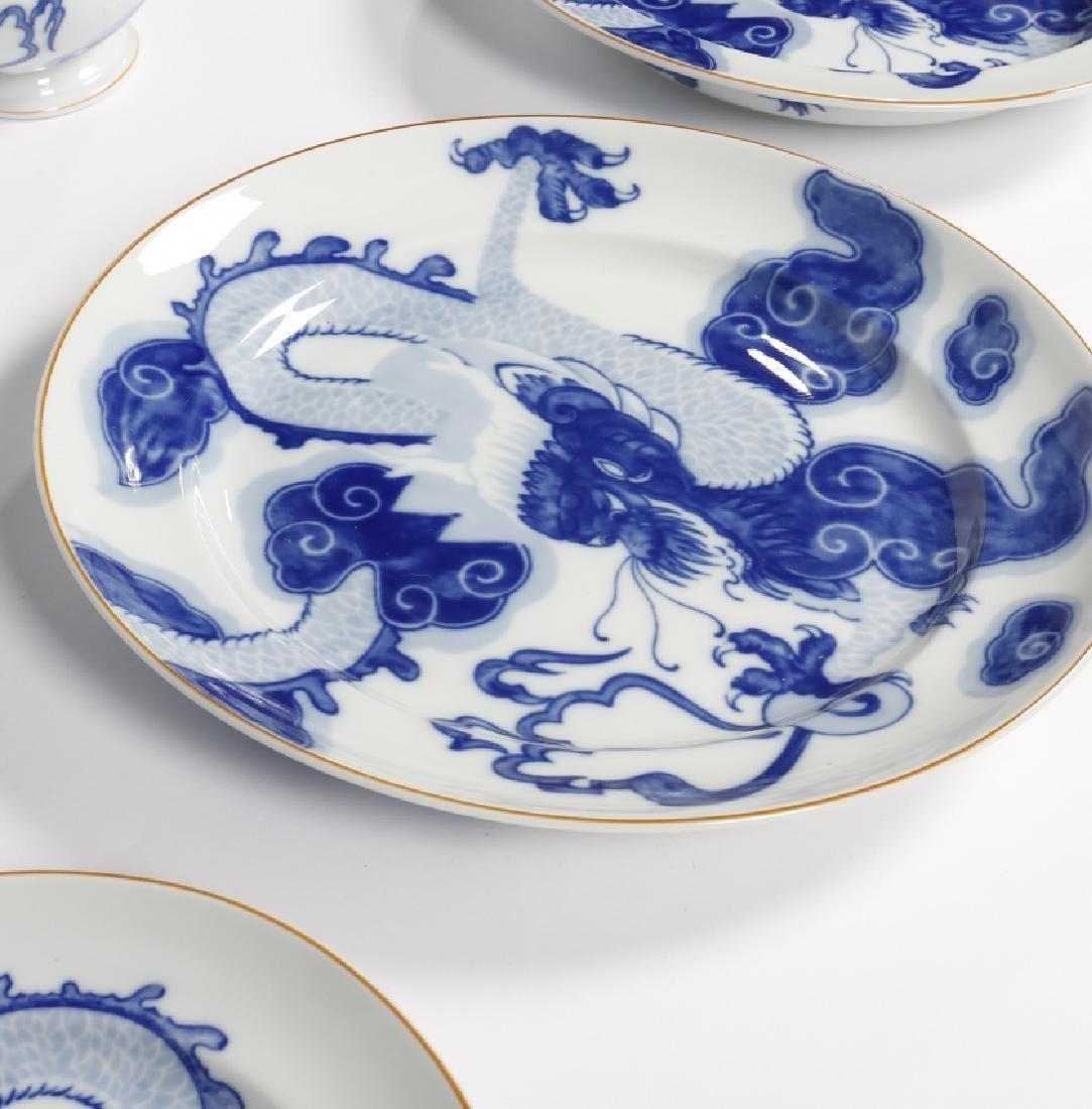 """Blue Dragon"" tableware of twelve services in Vista - 8"