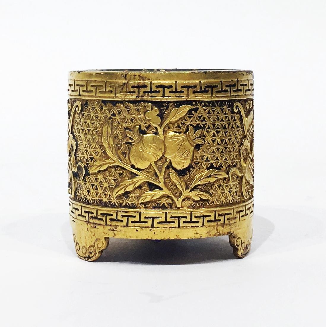 A Chinese Gilt Bronze Incense Burner