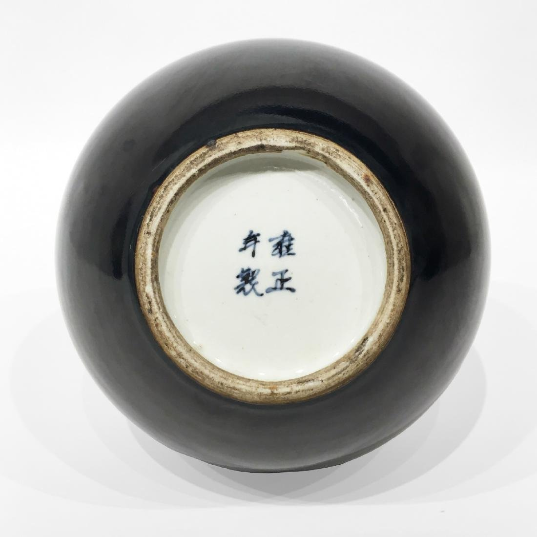 Chinese Black Glazed Porcelain Vase - 3
